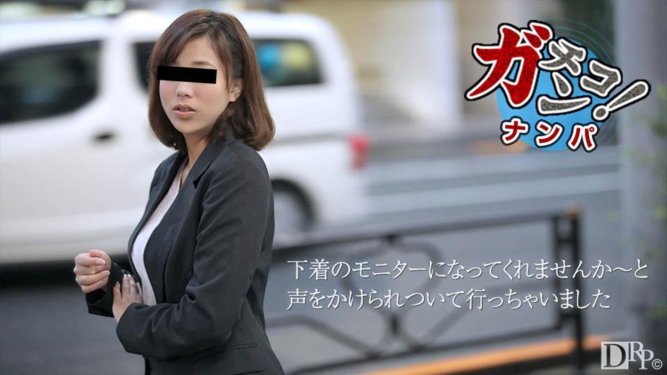 秋場莉緒:働くお姉さんをナンパハメ撮りしちゃいました:【天然むすめ】