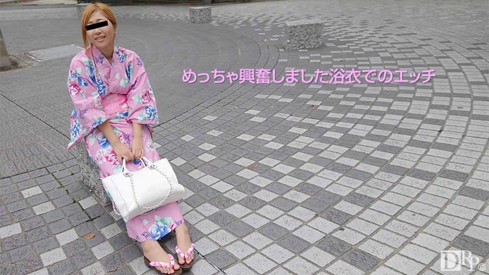 浴衣でエッチしちゃった : 飯田久実子 : 【天然むすめ】